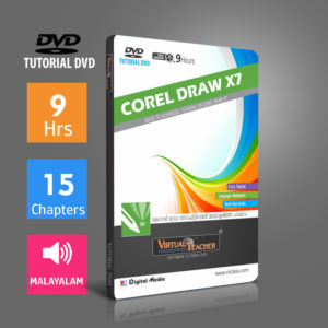 Corel Draw X7